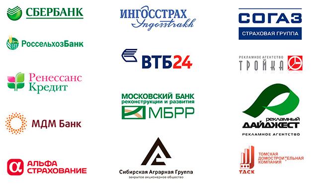 партнеры онлайн-института